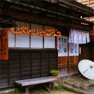 yamagiri02.jpg